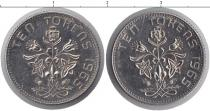 Каталог монет - монета  Жетоны 10 токенов