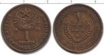 Каталог монет - монета  Мавритания 1 угия