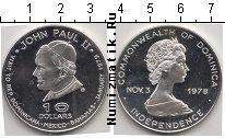 Каталог монет - монета  Доминиканская республика 10 долларов