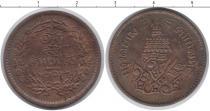Каталог монет - монета  Таиланд 2 атт