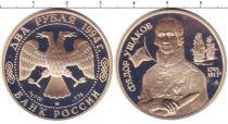 Каталог монет - монета  Современная Россия 2 рубля
