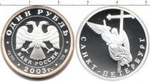 Каталог монет - монета  Россия 1 рубль