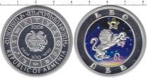 Каталог монет - монета  Армения 100 драм