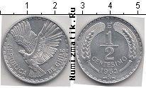 Каталог монет - монета  Чили 1/2 сентесимо