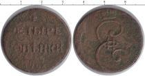 Продать Монеты 1762 – 1796 Екатерина II 4 копейки 1796 Медь