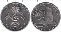 Каталог монет - монета  Мальдивы 25 руфий