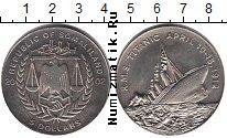 Каталог монет - монета  Сомалиленд 5 долларов