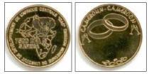 Каталог монет - монета  Камерун