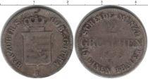 Каталог монет - монета  Саксе-Кобург-Гота 2 гроша