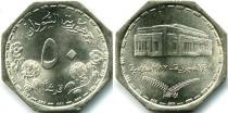 Продать Монеты Судан 50 гирш 1987 Медно-никель