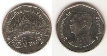 Каталог монет - монета  Таиланд 5 бат
