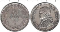 Каталог монет - монета  Ватикан 50 байоччи