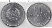 Каталог монет - монета  Лаос 50 кип