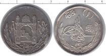 Каталог монет - монета  Афганистан 1 афгани