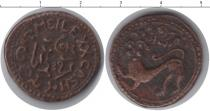 Каталог монет - монета  Мисор 20 кеш