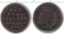 Каталог монет - монета  Саксе-Кобург-Саалфельд 1 хеллер