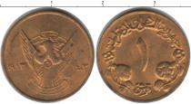Продать Монеты Судан 1 гирш 1983