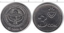 Каталог монет - монета  Киргизия 3 сома