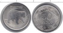 Каталог монет - монета  Колумбия 50 песо