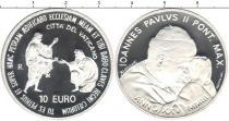 Каталог - подарочный набор  Ватикан Иоанн Павел
