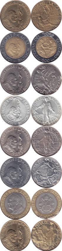 Каталог - подарочный набор  Ватикан ANNO XX 1998