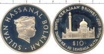 Продать Подарочные монеты Бруней Султан Хассанал Болкиах 1977 Серебро