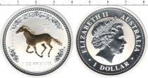 Каталог - подарочный набор  Австралия Год лошади