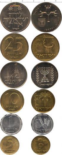 Каталог - подарочный набор  Израиль Выпуск монет 1970 года