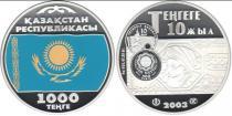 Каталог - подарочный набор  Казахстан 10- летие введения тенге