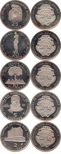 Каталог - подарочный набор  Коста-Рика Выпуск монет 1970