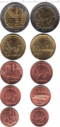 Каталог - подарочный набор  Азербайджан Азербайджан 2006