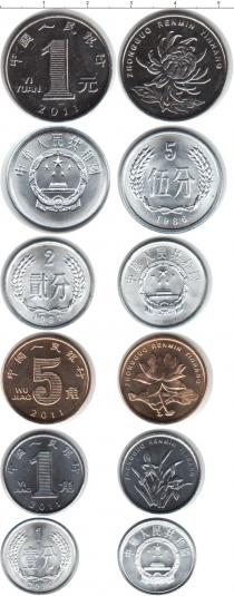 Каталог - подарочный набор  Китай Китай 1986-2011