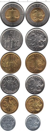 Каталог - подарочный набор  Эфиопия Эфиопия 1996