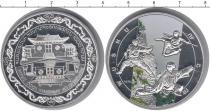 Каталог монет - монета  Армения 1000 драм
