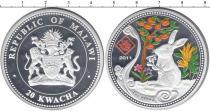 Каталог монет - монета  Малави 20 квач