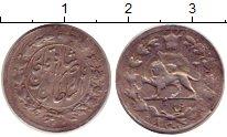 Каталог монет - монета  Иран 1 шахи