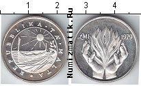 Каталог монет - монета  Мальта 1 фунт