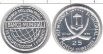 Каталог монет - монета  Экваториальная Гвинея 25 песет