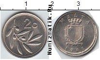 Каталог монет - монета  Мальта 2 цента