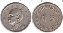 Каталог монет - монета  Тайвань 5 юаней