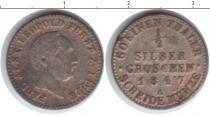 Каталог монет - монета  Липпе-Детмольд 1/2 гроша