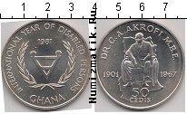 Каталог монет - монета  Гана 50 седи