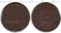 Каталог монет - монета  Таиланд 1/2 фуанга