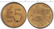 Каталог монет - монета  Корея 5 вон
