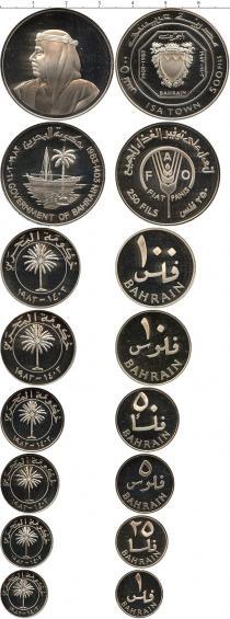Каталог - подарочный набор  Бахрейн Бахрейн 1983- пруф-сет