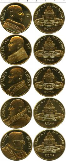 Каталог - подарочный набор  Ватикан Бенедикт