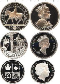 Каталог - подарочный набор  Великобритания 50-летний юбилей правления Елизаветы II