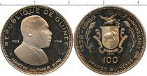 Каталог - подарочный набор  Гвинея Мартин Лютер