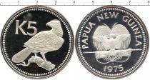 Каталог - подарочный набор  Папуа-Новая Гвинея 5  кин 1975 года