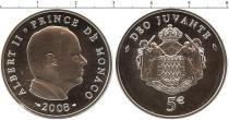 Каталог - подарочный набор  Монако Князь Монако Альберт II